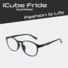 Kép 1/4 - iCube Fride - Black - Kékfény szűrő Monitor szemüveg - Gamer szemüveg