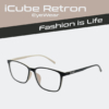 Kép 1/4 - iCube Retron - Beige - Kékfény szűrő Monitor szemüveg - Gamer szemüveg