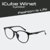 Obraz 1/4 - iCube Winet - Black - Kékfény szűrő Monitor szemüveg - Gamer szemüveg