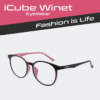 Kép 1/4 - iCube Winet - Pink - Kékfény szűrő Monitor szemüveg - Gamer szemüveg