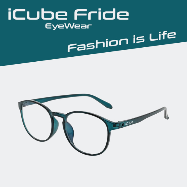 iCube Fride zöld - Monitor szemüveg